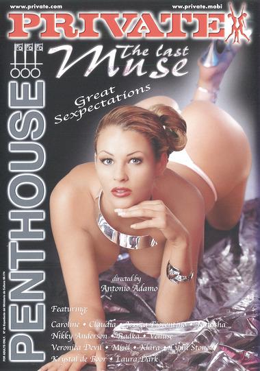 mne-oblozhki-dvd-porno-sidevshiy-ryadom
