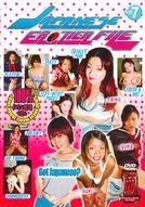 Japanese Erotica File #7