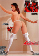 Full Anal Access #5