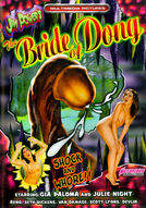 Bride of Dong