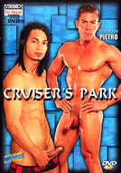 Cruiser's Park