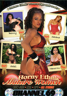 Horny Ethnic Mature Women #1