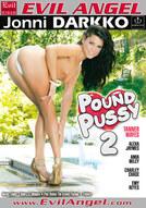Pound Pussy #2