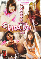 The Shiofuki #6