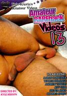 Amateur Bareback Videos #13